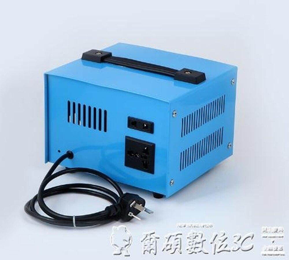變壓器電子調壓器220V單相STG-500W交流電源0-300V可調變壓器 清涼一夏特價