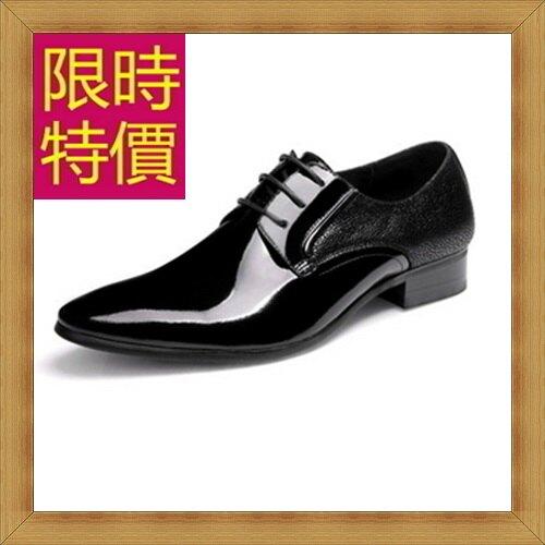 ★真皮皮鞋休閒鞋-時尚紳士商務男鞋子58w42【獨家進口】【米蘭精品】