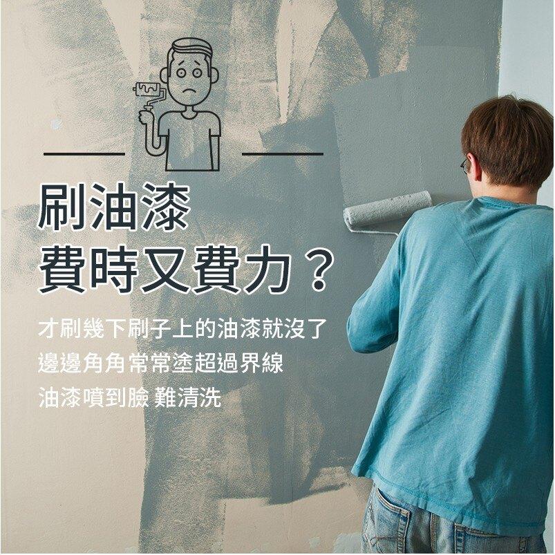 填充式 滾筒油漆刷 全方位粉刷組 刷油漆 油漆滾輪 牆壁粉刷
