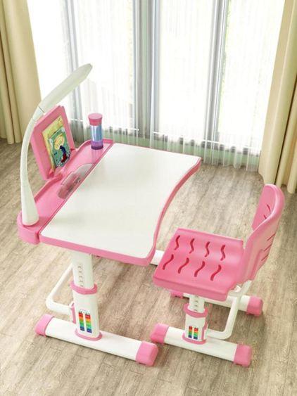 兒童書桌學習桌簡約家用小學生寫字桌椅套裝課桌書櫃組合女孩男孩  ATF
