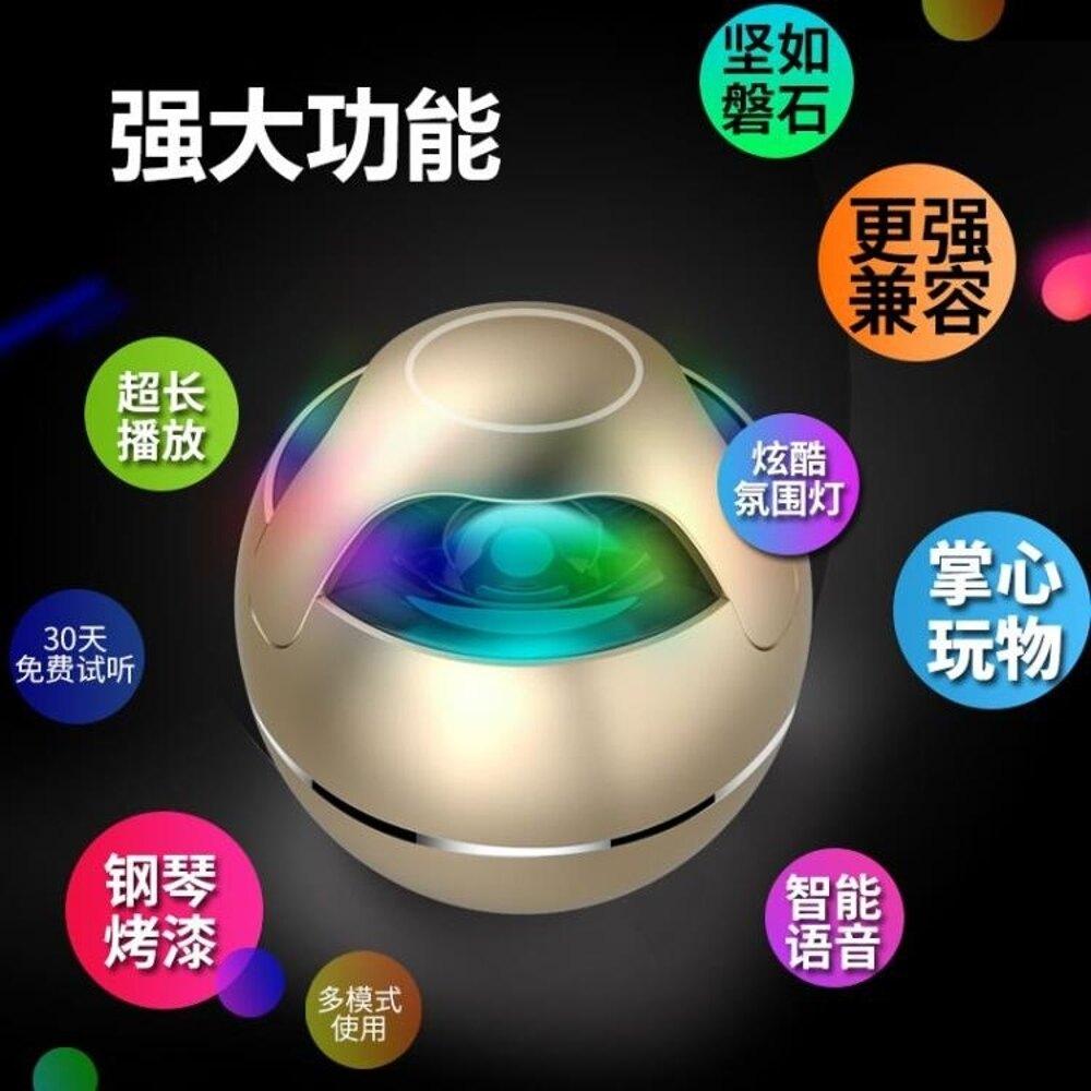 無線藍芽音箱迷你家用手機小音響超重低音炮   【歡慶新年】