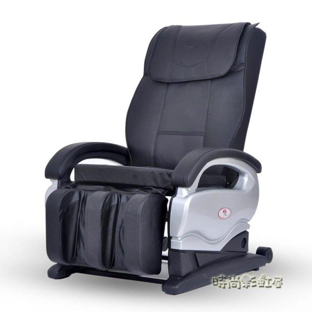 廣元盛家用按摩椅全身頸椎腰部按摩器全自動按摩老人沙發椅靠墊MBS「時尚彩虹屋」