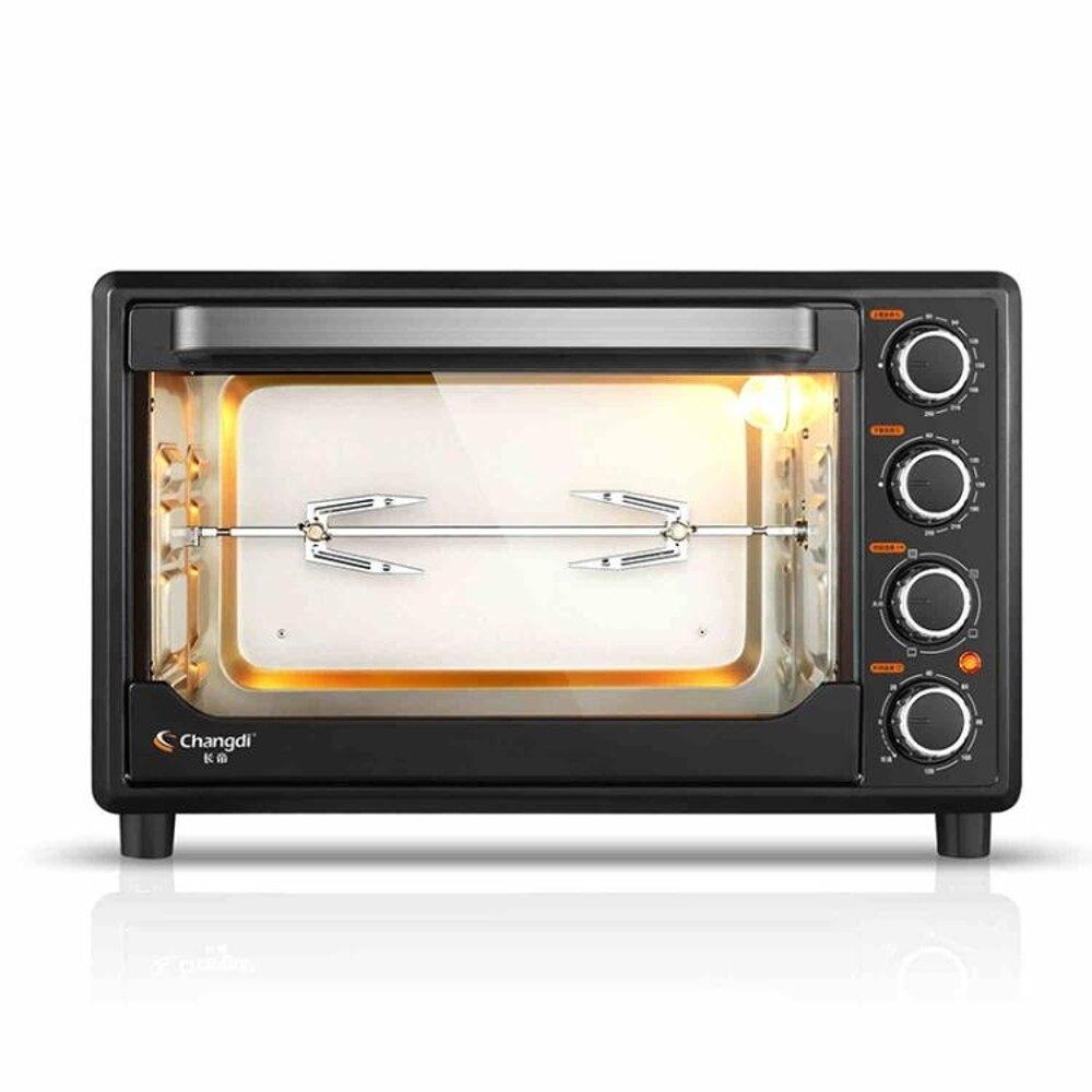 烤箱長帝 TRTF32烤箱家用烘焙多功能全自動32升迷你蛋糕披薩烤箱lgo夢藝家
