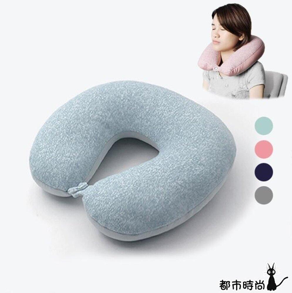 睡枕 u枕頭頸椎護頸枕泡沫粒子u型枕大白可愛少女學生辦公午休靠枕 - 都市時尚