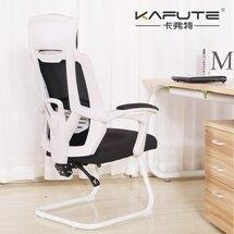 免運 電腦椅家用現代簡約弓形辦公椅子靠背電競椅座椅凳子老板椅