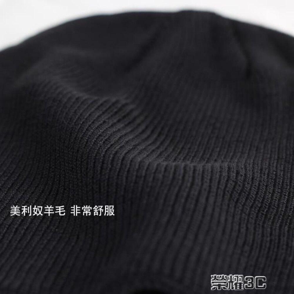 免運 帽子 帽子男冬天青年冬季韓版潮人針織套頭毛線百搭秋保暖護耳加厚防風