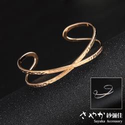 【Sayaka紗彌佳】交錯愛戀 金屬寬版手環