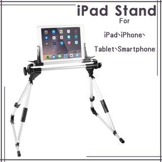 【201 收納型】懶人鋁合金摺疊懶人支架手機懶人支架床上架床上支架桌上支架椅上支架平板架手機架