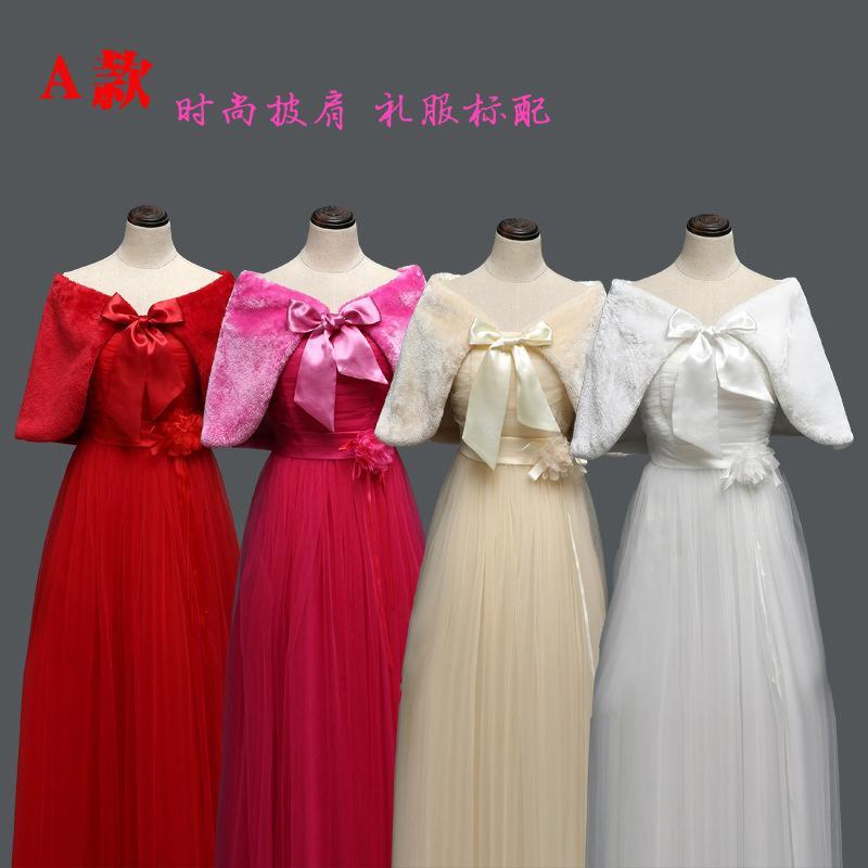 新娘婚紗禮服披肩  伴娘禮服保暖加厚百搭毛披肩1入