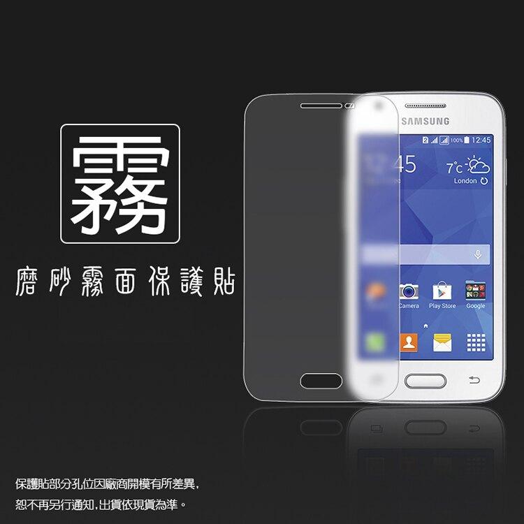 霧面螢幕保護貼 Samsung GALAXY CORE Lite 4G G3586V 保護貼 軟性 霧貼 霧面貼 磨砂 防指紋 保護膜