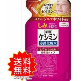 ケシミン浸透化粧水とてもしっとり 詰替用 140mL 小林製薬 化粧水・ローション 小林製薬 通常送料無料