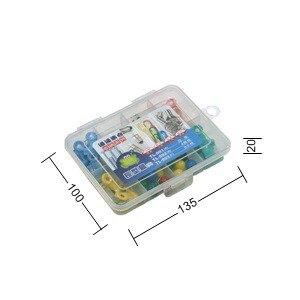 收納幫手~TL003 TL-003(小)C通通集合長型盒【139百貨】