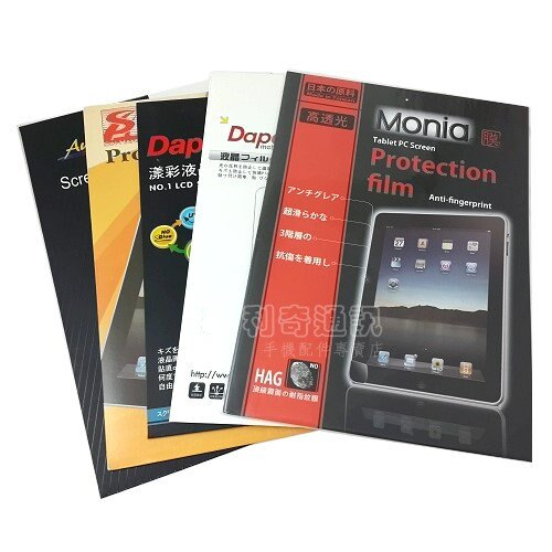 防指紋霧面螢幕保護貼 ASUS MeMO Pad 8 ME180A 平板