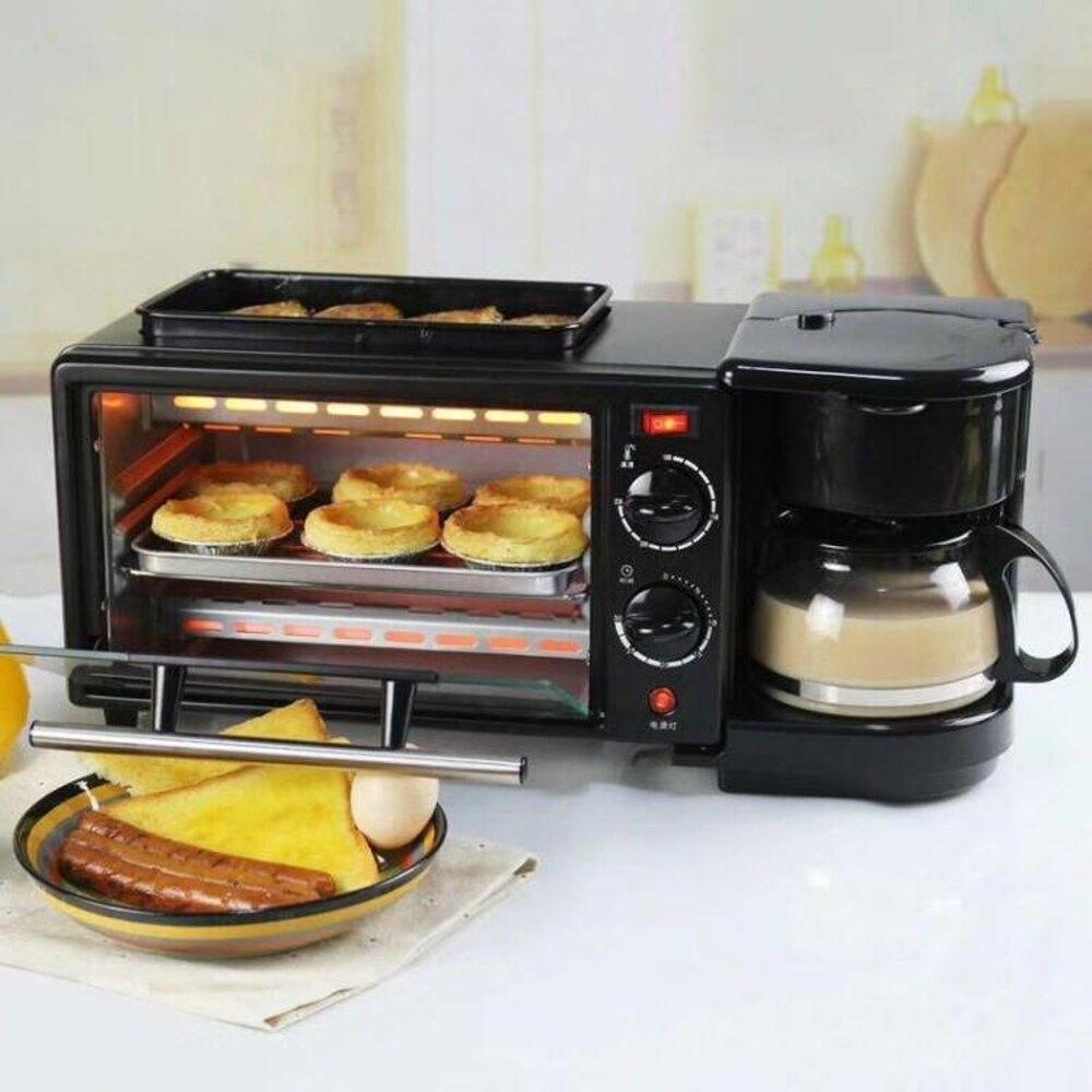烤箱多功能家用烤箱全自動煮咖啡熱面包迷你多士爐 烤箱lgo夢藝家