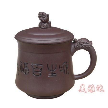 高檔商務禮品紫砂壺送人好禮茶壺茶杯和生百福杯精美禮品 創意