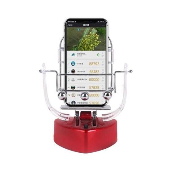 手機搖步器計步數搖擺器微信刷步神器自動搖步刷步機記步器代步機