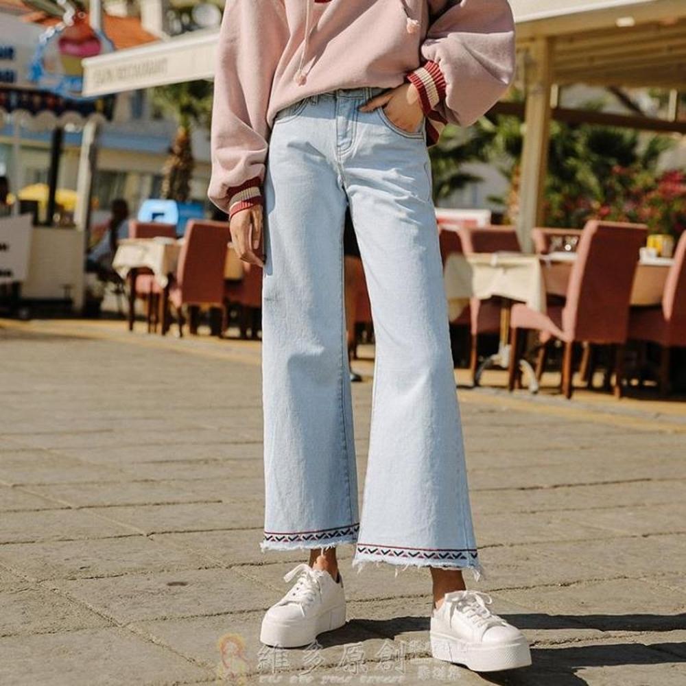 高腰牛仔褲女秋新款網紅同款褲子寬鬆初戀褲女學生超火闊腿褲  維多原創  免運