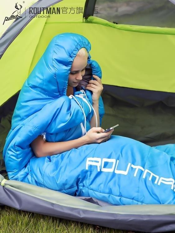 伸手睡袋成人戶外室內冬季加厚保暖露營旅行雙人隔髒棉睡袋 領券下定更優惠