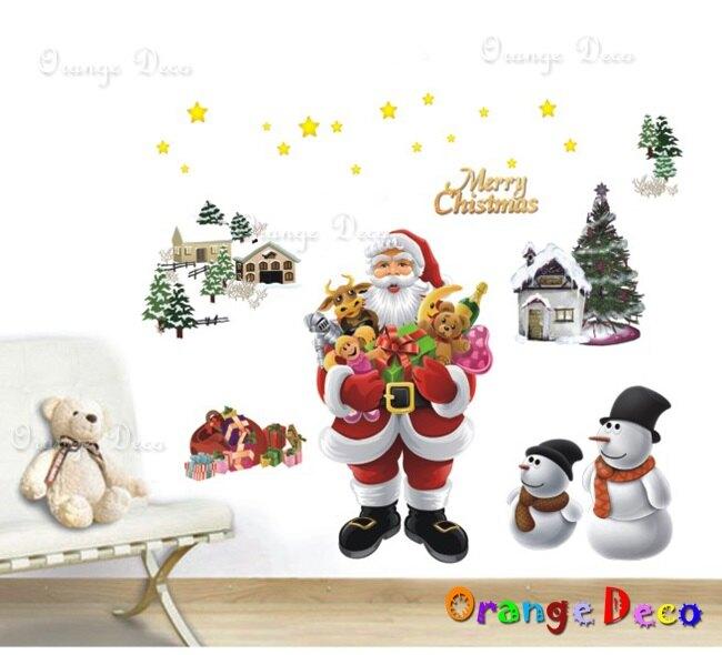 聖誕老公公 DIY組合壁貼 牆貼 壁紙 無痕壁貼 室內設計 裝潢 裝飾佈置【橘果設計】