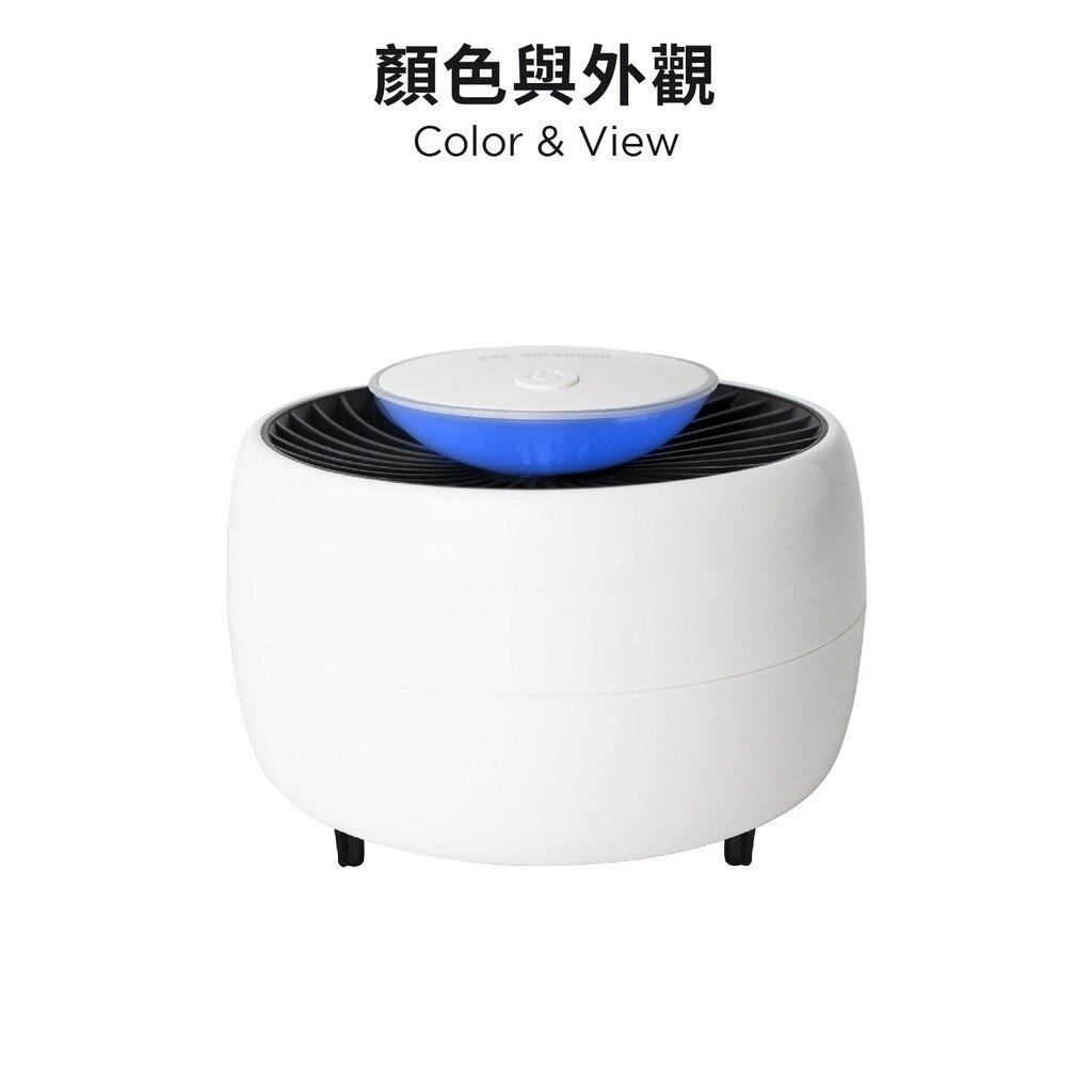 ONE amadana STKM-0108 LED 吸入式捕蚊器 捕蚊燈 滅蚊燈 日本設計