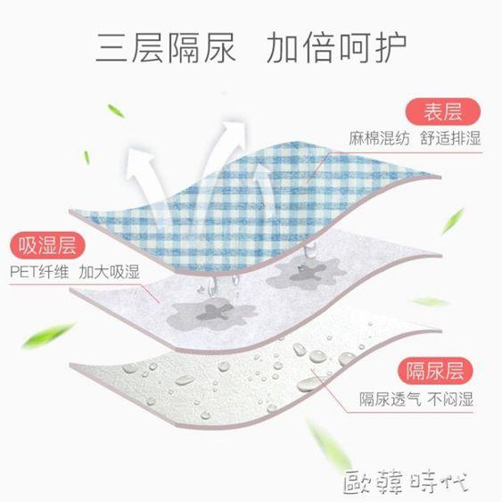 隔尿墊麻棉加大嬰兒尿墊防水夏天透氣兒童用品可洗新生兒寶寶
