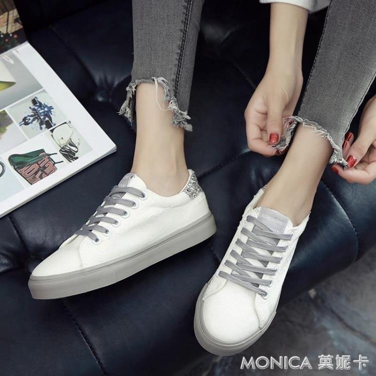 街拍帆布鞋女懶人一腳蹬百搭原宿學生韓版ulzzang鞋 喜迎新春