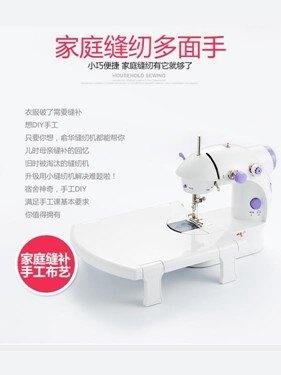 俞華202家用迷你縫紉機小型全自動多功能吃厚微型臺式電動縫紉機 萬事屋  聖誕節禮物