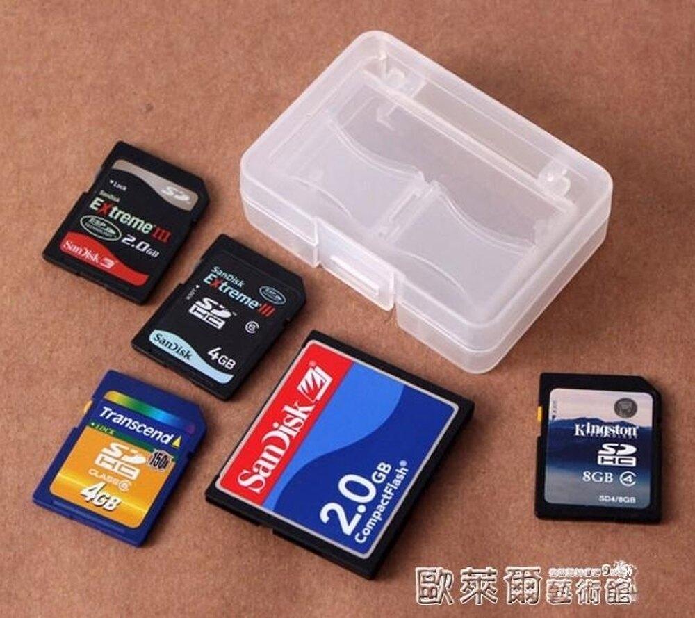 記憶卡收納盒單反相機內存卡收納盒CFSD存儲卡盒塑料密封防潮環保便攜整理包 清涼一夏钜惠