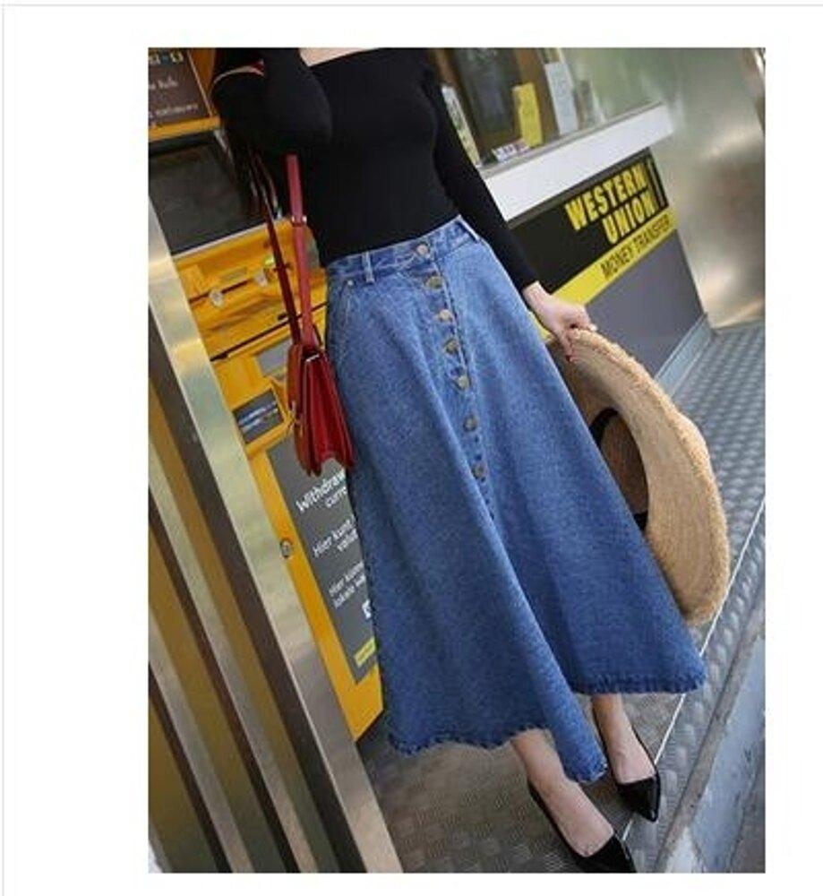 牛仔長裙女高腰顯瘦中長款a字半身裙單排扣大擺傘裙 名購居家