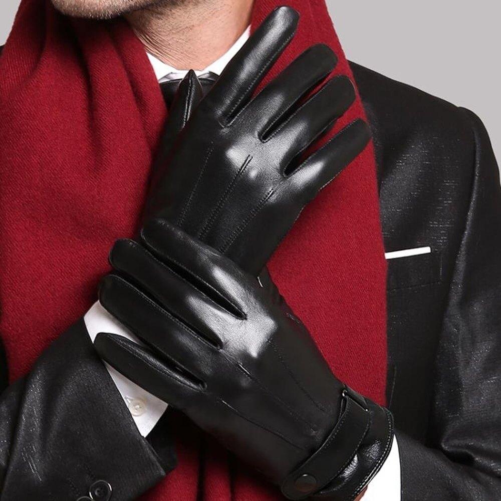 觸屏皮手套男加絨保暖防風防水騎行手套