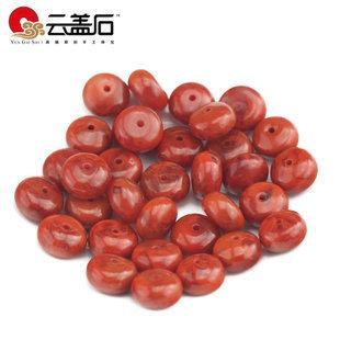 川料南紅 柿子紅火焰紅南紅瑪瑙 算珠隔珠DIY散珠