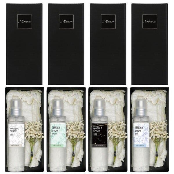 台灣公司貨 Maison室內空間香氛噴霧 200ml 大瓶裝 香水 淡香 小蒼蘭 紅石榴 鼠尾草 藍風鈴 香氛 擴香劑