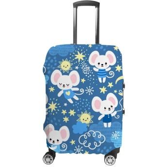 スーツケースカバー トラベルケース 荷物カバー 弾性素材 傷を防ぐ ほこりや汚れを防ぐ 個性 出張 男性と女性 小さなマウス