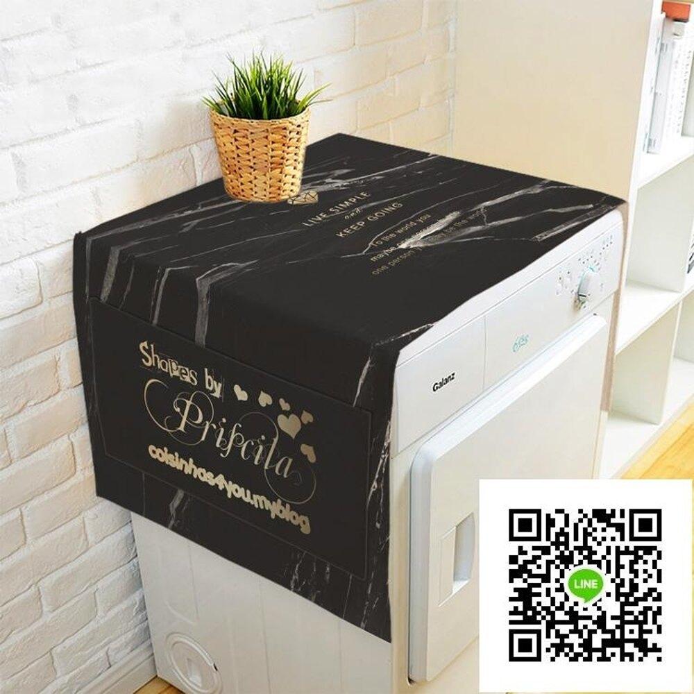 北歐麋鹿ins簡約棉麻滾筒洗衣機蓋布單雙開門冰箱多用蓋巾防塵罩 歐歐流行館