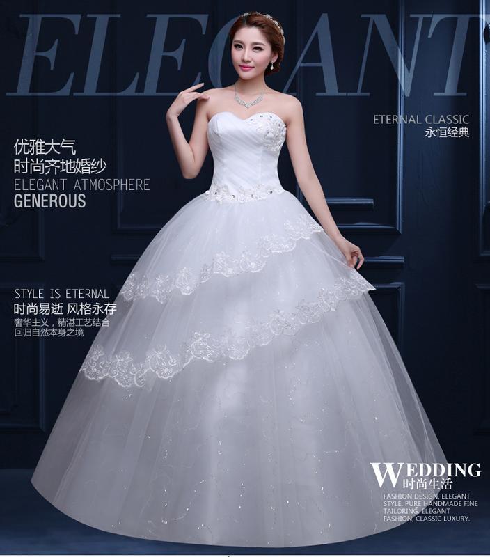 抹胸齊地孕婦新娘婚紗禮服 蕾絲中腰大碼CD偽娘變裝婚紗1入