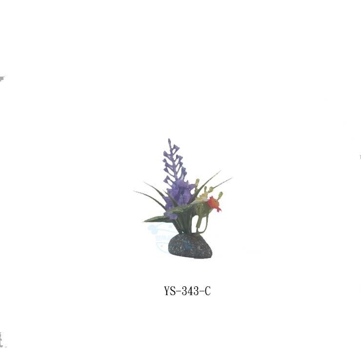 ★ 雙魚座水棧 ★【YS-343 小石花草】 水族箱裝飾 魚缸擺設 魚缸造景 魚蝦躲藏 適合小缸 一盒六款