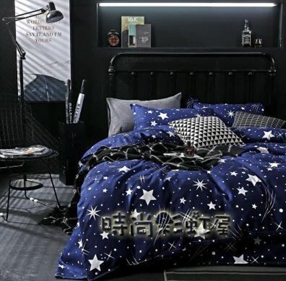 床上四件套全棉純棉學生宿舍單雙人1.5m床單被套簡約4三件套1.8米「時尚彩虹屋」