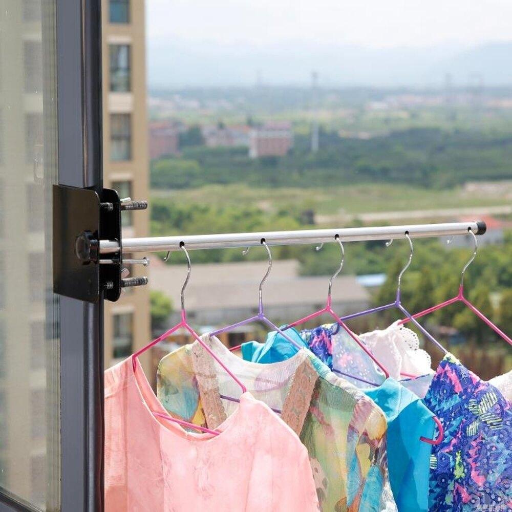 窗台晾衣架 掛衣桿架宿舍掛衣架  陽台窗戶衣架小型曬衣架子  尾牙年會禮物