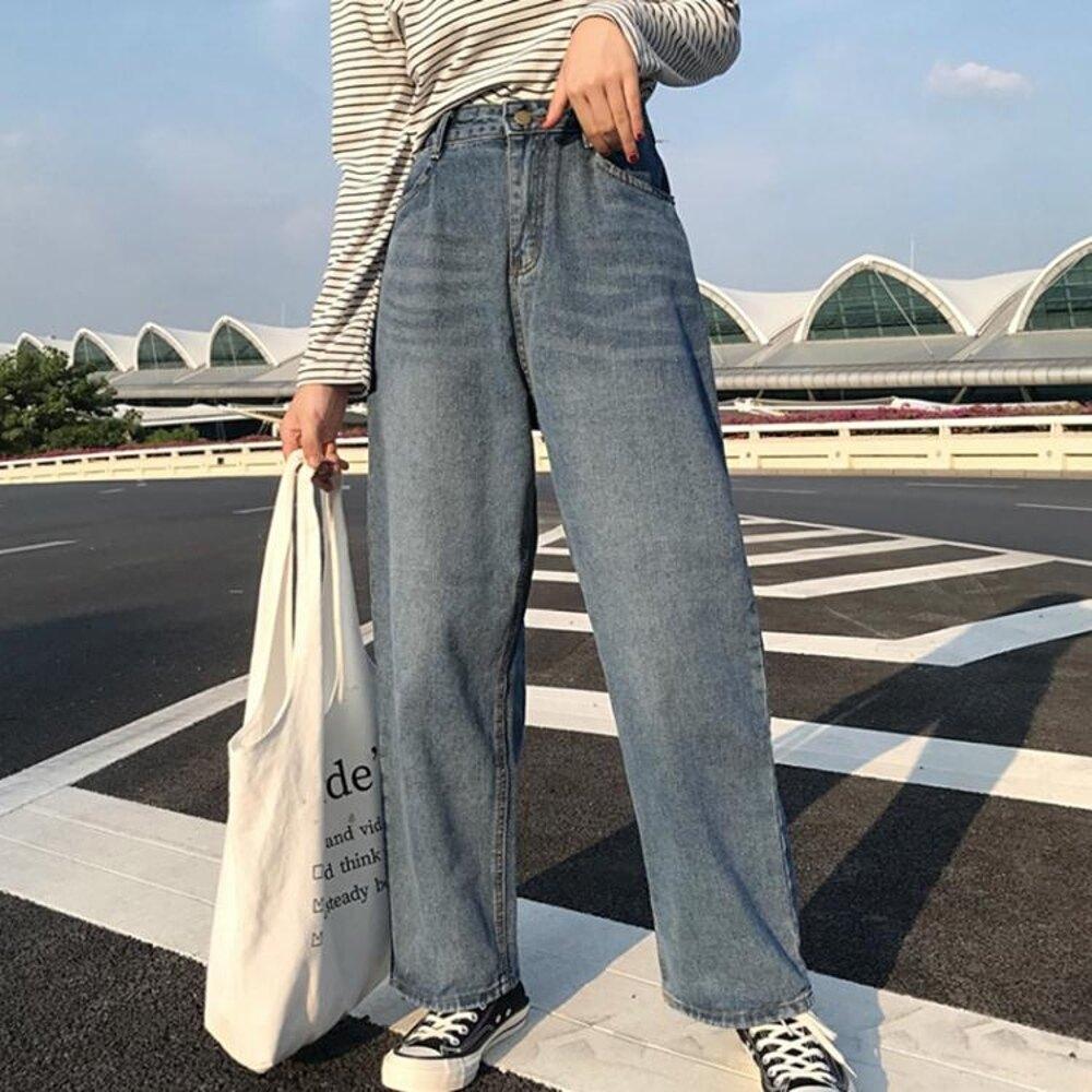 裝女女裝寬鬆高腰直筒褲學生休閒寬管褲復古牛仔長褲子   錢夫人小鋪