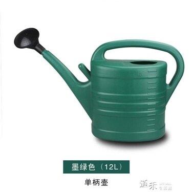 家用大容量灑水壺5L塑料噴壺澆花壺淋水壺長嘴園藝花灑YYS 全館八八折