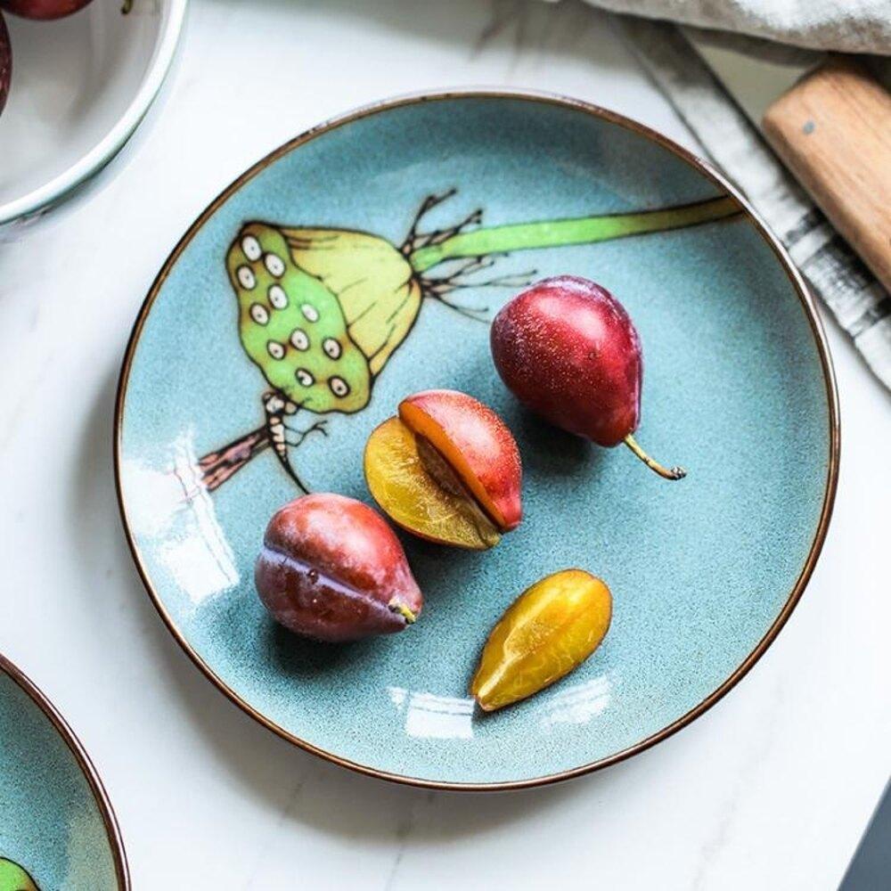 水果碟瓷彩美6寸手繪陶瓷小盤子創意家用涼菜碟子骨碟蛋糕點心水果碟子 精品 清涼一夏钜惠