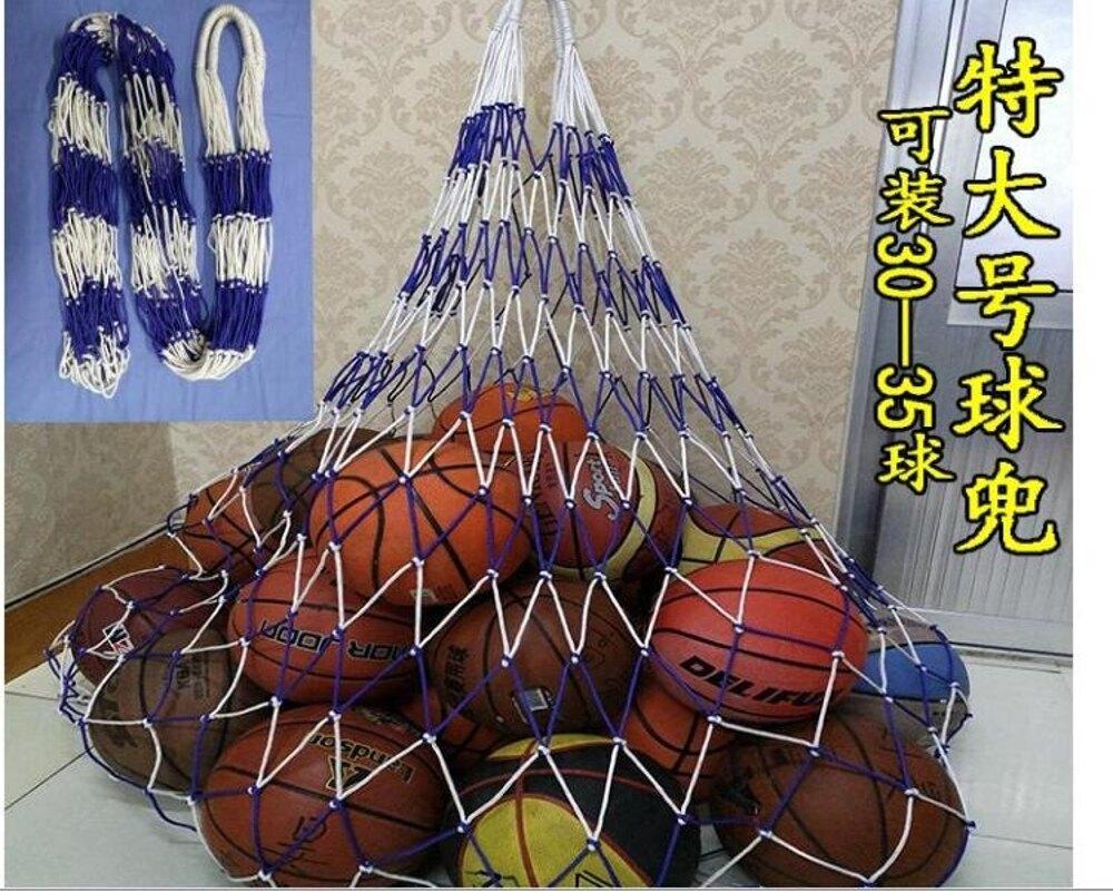 加粗尼龍線大球兜排球足球籃球網袋網兜裝10球20球30球收納袋 名創家居館