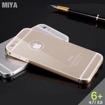 iPhone 6s Plus 航空鋁合金屬不凸鏡邊框後背蓋手機保護殼 香檳金銀粉玫紅藍灰色
