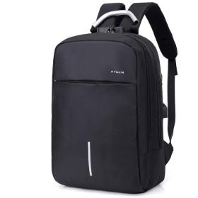 リュックサックメンズ 15.6インチ PC ビジネス ラップトップバック 大容量 防水 盗難防止 USB充電機能付き 人気 通勤 出張 旅行 通学 メンズ おしゃれ