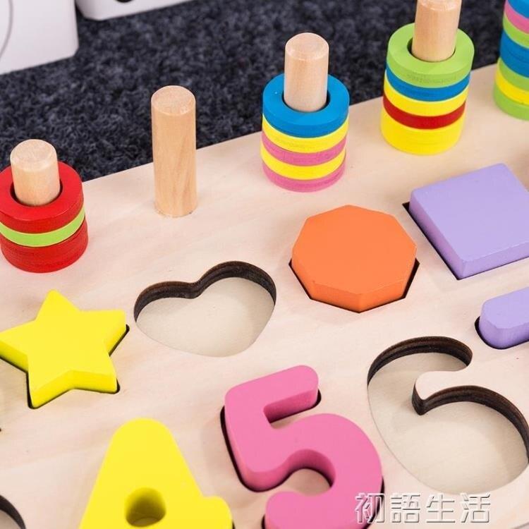 幼兒童玩具1-2周歲3數字認知寶寶智力啟蒙男女孩開發早教益智積木  秋冬新品特惠