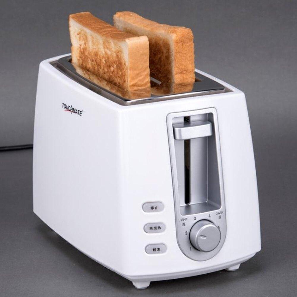 宇美樂迷你多士爐烤面包機2片 小型家用早餐機方包烘烤自動吐司機  CY潮流站