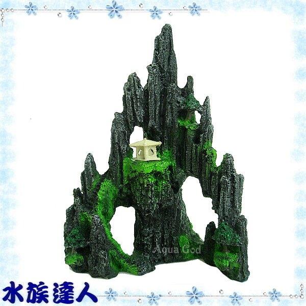 【水族達人】【裝飾品】TIAN RAN《仿真假山 158B》假山/石山/岩山/小亭/小樹