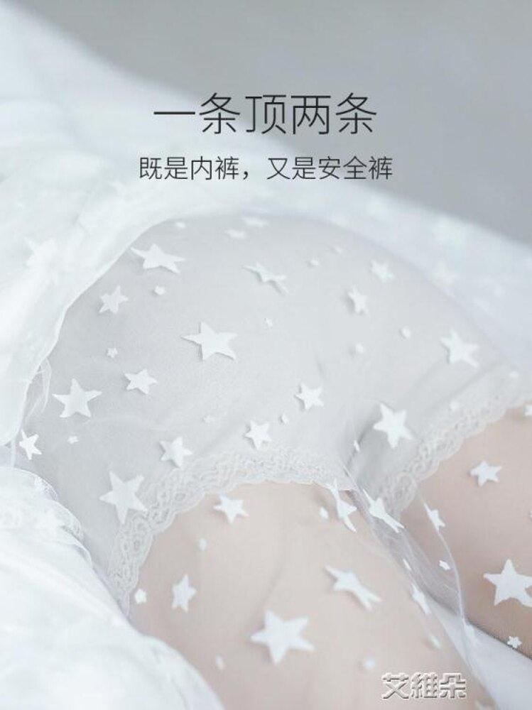 安全褲女夏白色防走光保險純棉襠黑色性感蕾絲無痕內褲女平角 清涼一夏钜惠