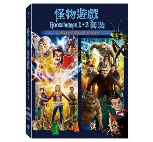 【停看聽音響唱片】【DVD】怪物遊戲1+2套裝