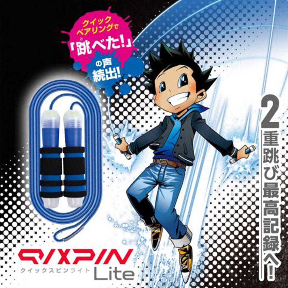 跳繩  日本SONIC QX-1843 高速跳繩-紅【文具e指通】  量販團購